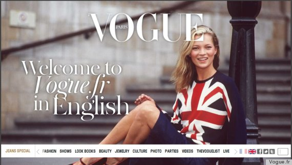 o-VOGUE-PARIS-WEBSITE-ENGLISH-570