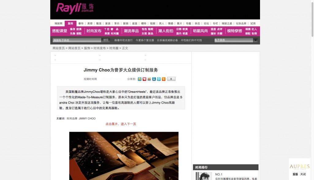 JimmyChooRayli.15